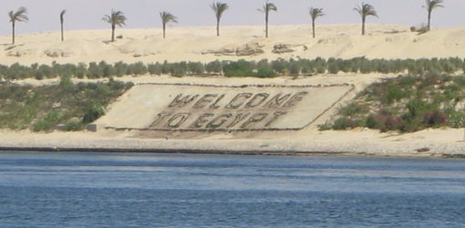 Suez-Kanal [1]: DER NEUE SUEZ-KANAL