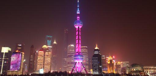 Gigacities in China [4]: YANGTZE RIVER DELTA