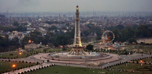 Gigacities im Südlichen Asien [3]: PAKISTAN