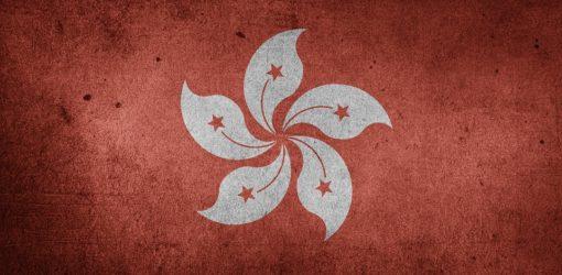 HONGKONG (Wiederholung) [MoK-Folge 585]