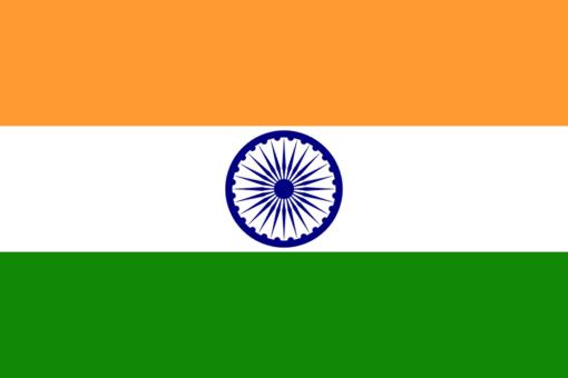 INDIEN (Wiederholung) [MoK-Folge 610]