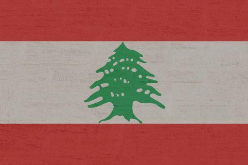 LIBANON [MoK-Folge 592]